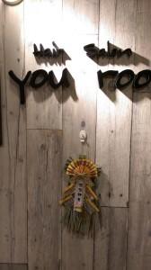 港北区 新横浜 個室の美容室you roo(ユールー)今年一年ありがとうございました