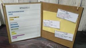 港北区 新横浜 個室の美容室you roo(ユールー)春はもうすぐ?